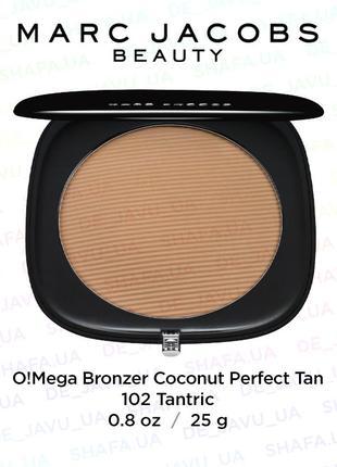 Кокосовый бронзер marc jacobs o mega bronzer coconut perfect 102 tantric