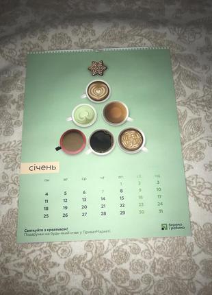 Продам календарь от приват банка