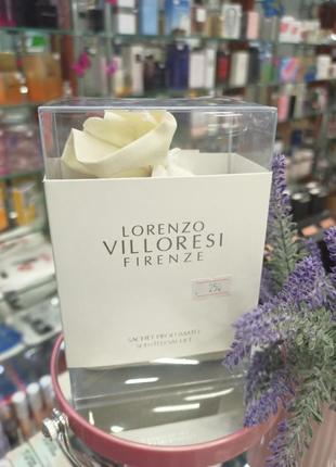 Аромат для дому lorenzo villoresi scented sachet lavanda унісекс 1 мл