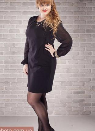 Нарядное чёрное платье,классическое платье, платье-футляр