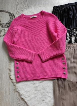 Розовый цветной пушистый свитер кофта вязаная с кнопками сбоку оверсайз батал короткий