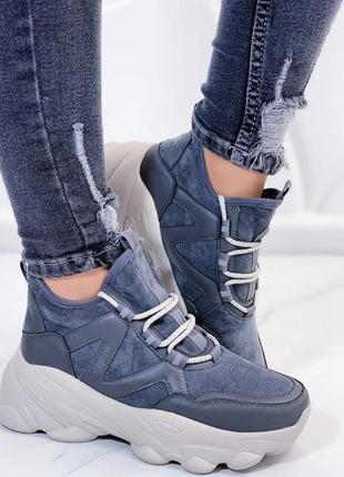 Супер демисезонные кроссовки!