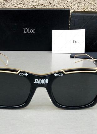 J'adior by christian dior очки женские солнцезащитные черные