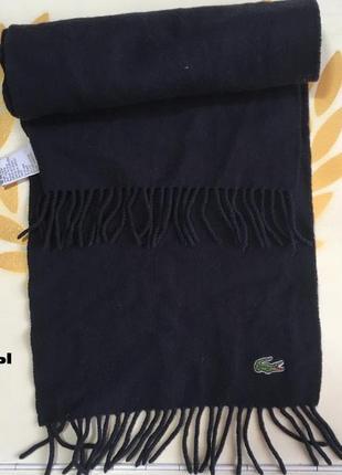 Lacoste шарф шерсть
