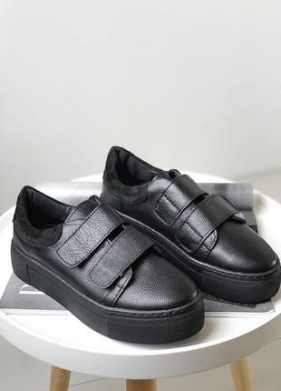 Кожаные чёрные кроссовки кроссы кеды криперы на липучках