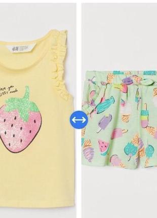Комплекты h&m майка+ шорты на 2-4; 4-6; 6-8 и 8-10 лет