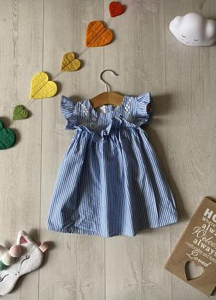 Платье в полоску 12-18 месяцев