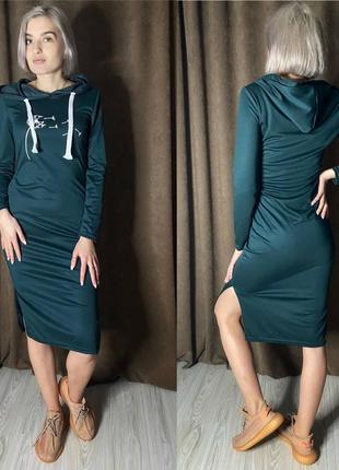 Очень креативное, шикарное спортивное приталенное платье с капюшоном!