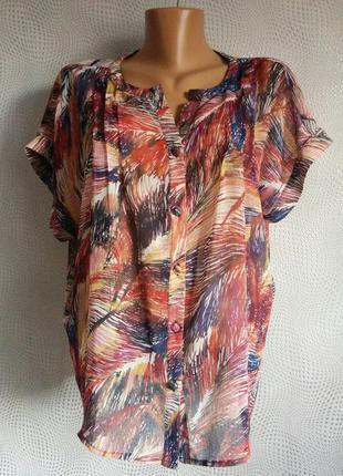 Лiтня рубашка