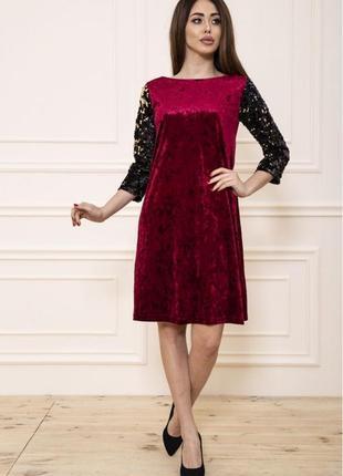 Новое красивое вечернее велюровое платье с рукавами из пайеток