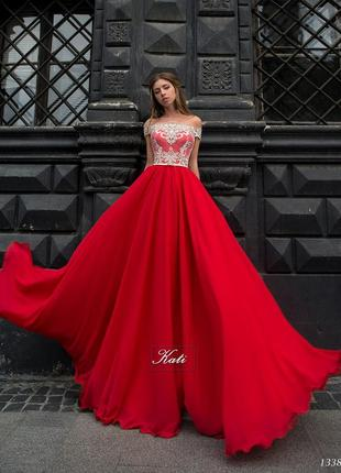 Длинное выпускное платье