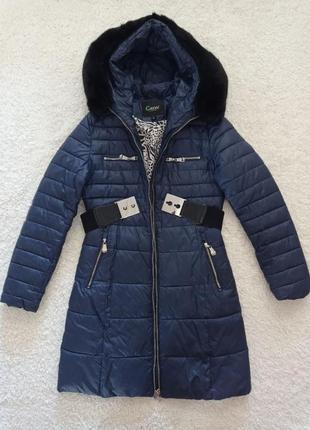 Куртка пальто на холлофайбере