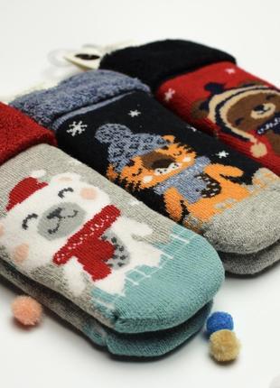 Махровые носочки для малышей, arti