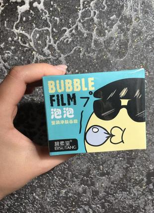 Bubble маска для проблемной кожи