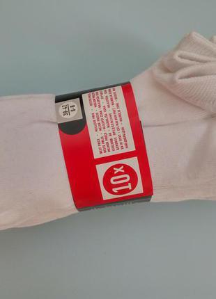 Набор белых носков c&a 10пар 39-42