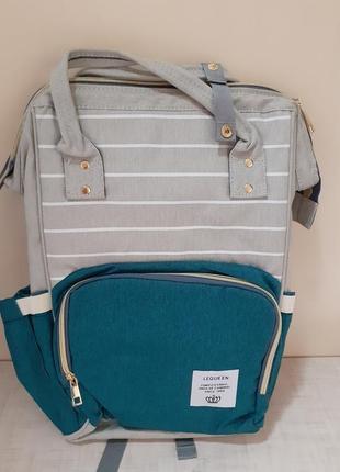 Сумка- рюкзак для мам, рюкзак для путешествий