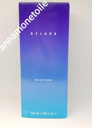 Парфюмерная вода белара belara мери кей3 фото