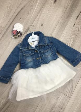 Платтячко та курточка для дівчинки