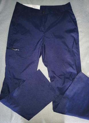 Мужские брюки трансформеры