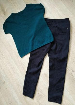 Комплект брюки и пуловер с коротким рукавом
