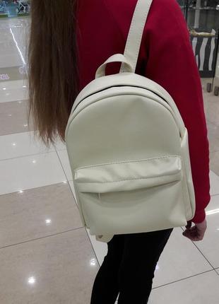 Подарок на 14 февраля/ день влюблённых женский красивый бежевый молодежный рюкзак