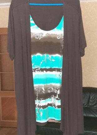 Трикотажна блузка