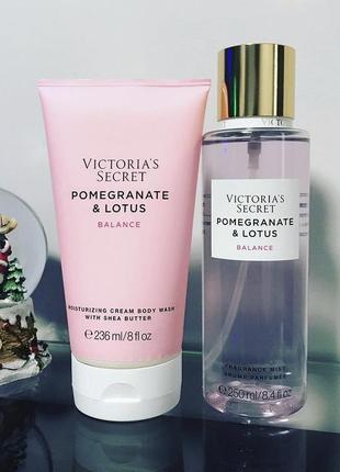Pomegranate and lotus спрей для тела виктория сикрет