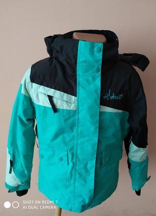 Дитяча термо стійка лижна куртка для дівчинки