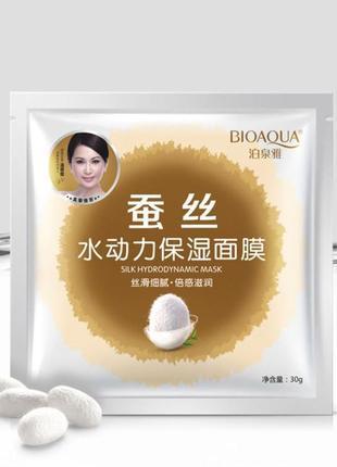 Маска для лица с протеинами шелка bioaqua