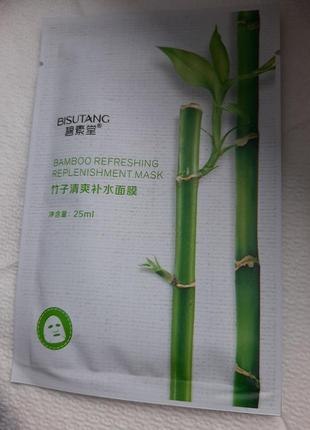 Тканевая маска с экстрактом бамбука