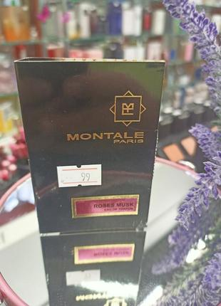 Montale intense roses musk пробник 2 мл