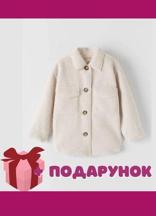 Куртка сорочка з штучної вовни zara