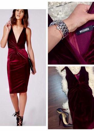 Розкошьное марсаловае бархатное платье футляр миди с декольте missguided