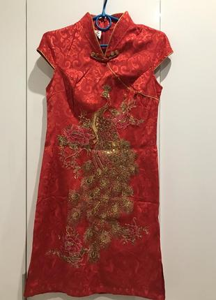 Традиционное платье