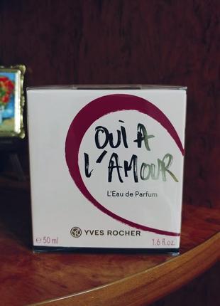Парфюмированная вода oui a l'amour от yves rocher 50 ml