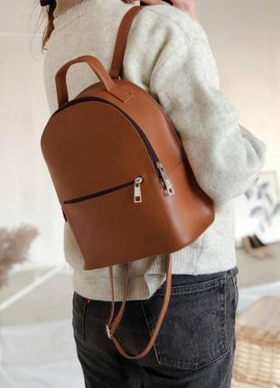 Рюкзак с карманом (2242)