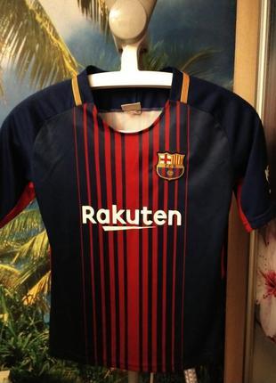 Футбольний костюм