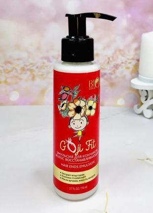 Эмульсия дл кончиков волос goji fit bio world (110 мл)