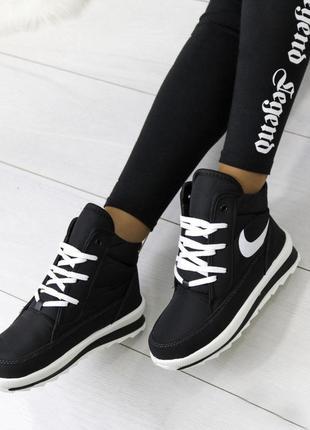Кросівки демі.