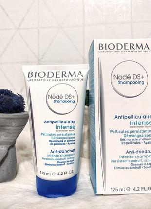 Bioderma nodе ds+ шампунь