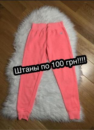Спортивные штаны для девочки, штаны, штаны на байке, теплые штаны для девочки, с