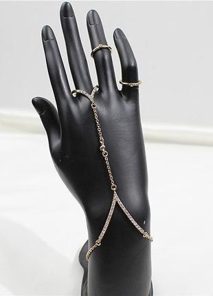 Невероятно стильный набор украшений на руку - панжа браслет с кольцом и кольца на фалангу!