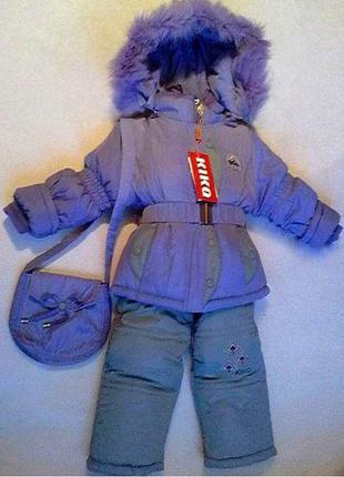 Зимние комбинезоны девочкам 86,92,98,104 см с сумкой kikq сиреневые