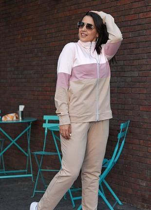 Женский спортивный костюм. большие размеры. двухнитка.
