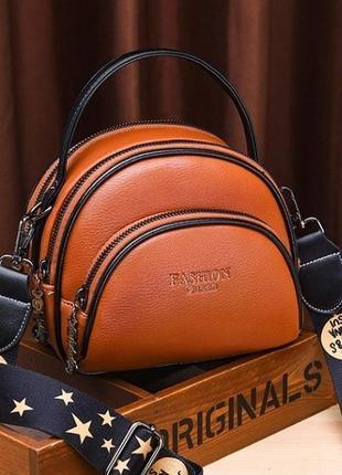 Маленькая женская сумка клатч с широким плечевым ремешком/женская мини сумка через плечо.
