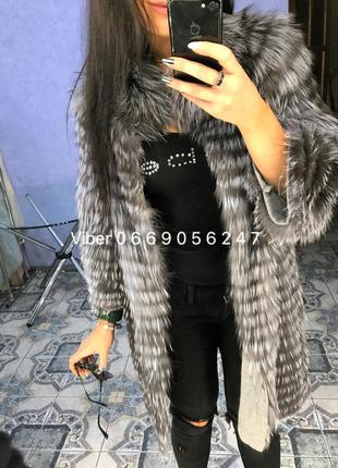 Стильный кардиган из чернобурки . меховое пальто .