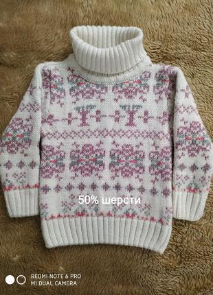 Шикарный шерстяной свитер, шерстяная кофта.
