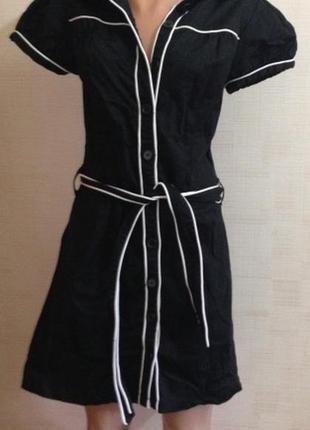 купить платье от pauline