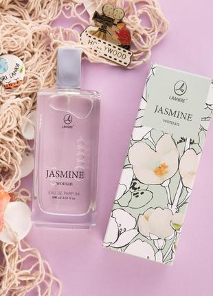 Акция! парфюмированная вода lambre jasmine, объем 100мл франция