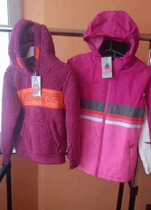 Лижна куртка  activ touch в наборі з меховушкою, кофтою худі
